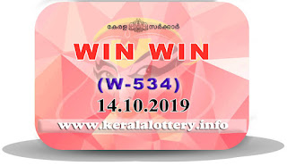 "Keralalottery.info, ""kerala lottery result 14 10 2019 Win Win W 534"", kerala lottery result 14-10-2019, win win lottery results, kerala lottery result today win win, win win lottery result, kerala lottery result win win today, kerala lottery win win today result, win winkerala lottery result, win win lottery W 534 results 14-10-2019, win win lottery w-534, live win win lottery W-534, 14.10.2019, win win lottery, kerala lottery today result win win, win win lottery (W-534) 14/10/2019, today win win lottery result, win win lottery today result 14-10-2019, win win lottery results today 14 10 2019, kerala lottery result 14.10.2019 win-win lottery w 534, win win lottery, win win lottery today result, win win lottery result yesterday, winwin lottery w-534, win win lottery 14.10.2019 today kerala lottery result win win, kerala lottery results today win win, win win lottery today, today lottery result win win, win win lottery result today, kerala lottery result live, kerala lottery bumper result, kerala lottery result yesterday, kerala lottery result today, kerala online lottery results, kerala lottery draw, kerala lottery results, kerala state lottery today, kerala lottare, kerala lottery result, lottery today, kerala lottery today draw result, kerala lottery online purchase, kerala lottery online buy, buy kerala lottery online, kerala lottery tomorrow prediction lucky winning guessing number, kerala lottery, kl result,  yesterday lottery results, lotteries results, keralalotteries, kerala lottery, keralalotteryresult, kerala lottery result, kerala lottery result live, kerala lottery today, kerala lottery result today, kerala lottery"