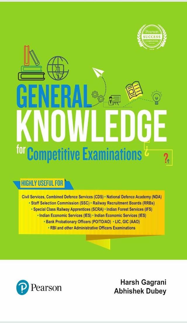 सामान्य ज्ञान : सभी प्रतियोगी परीक्षाओं के लिए | General Knowledge : for all Competitive Exams