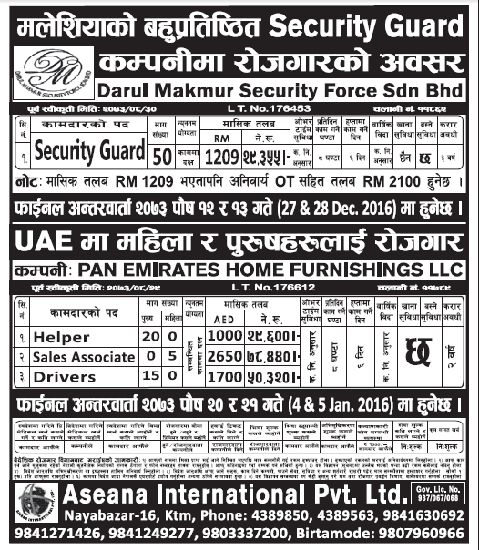 Jobs in Malaysia and UAE for Nepali Candidates, Salary Rs 78,440