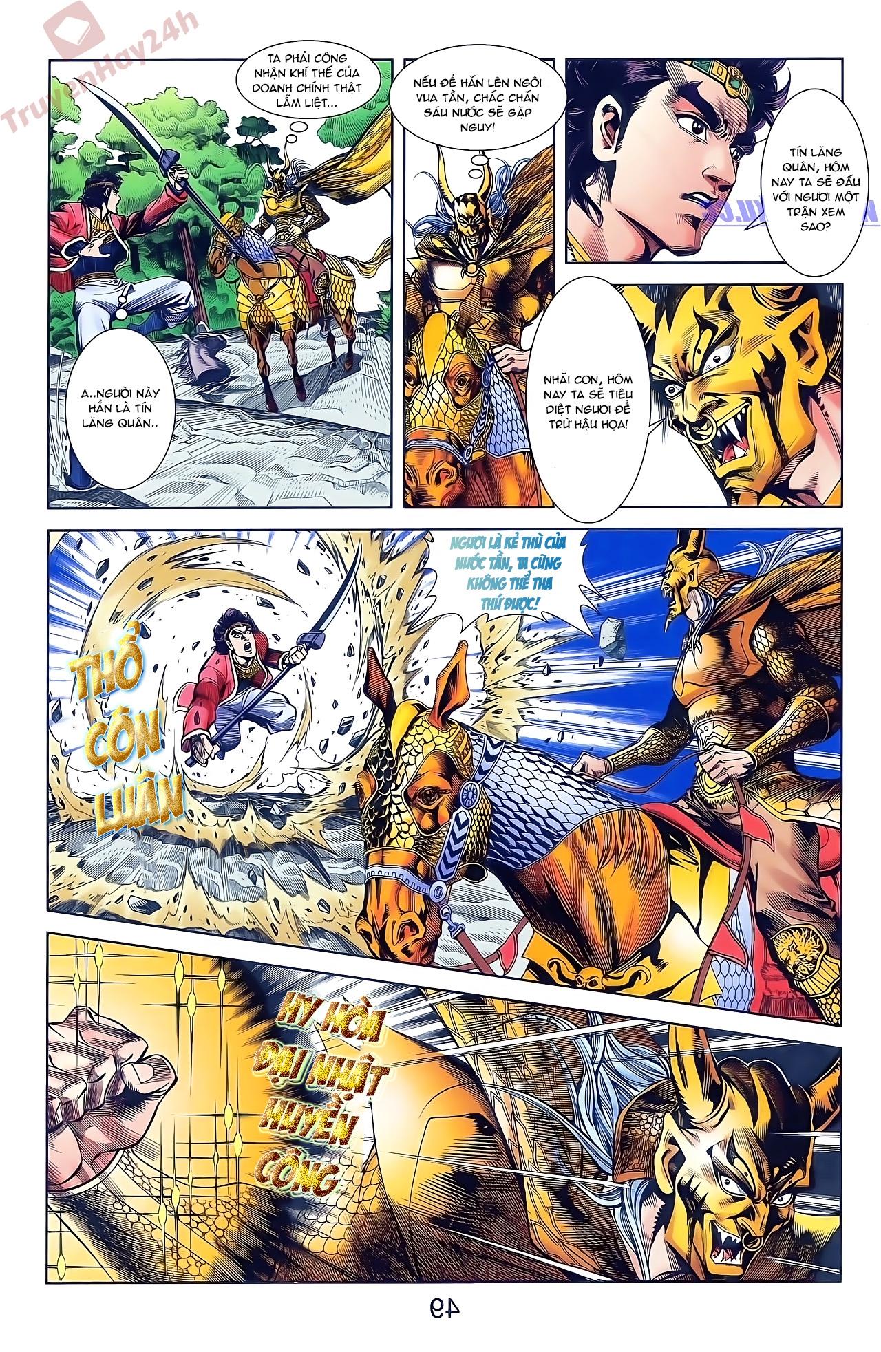Tần Vương Doanh Chính chapter 49 trang 3