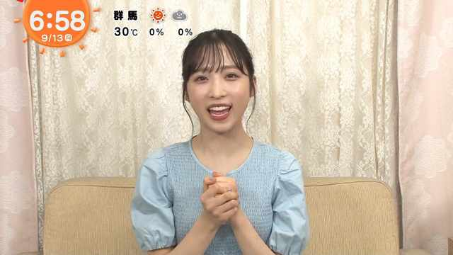 210913 Mezamashi TV