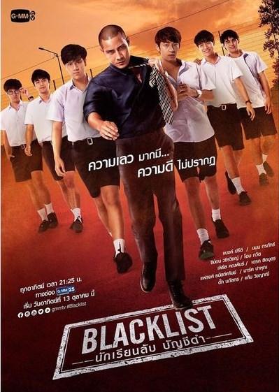 Review drama blacklist