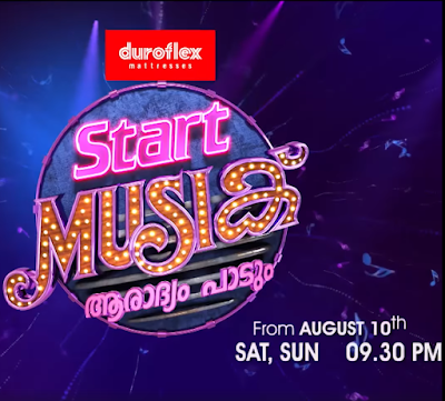 Start Music –Aaradhyam Paadum- New music Show on Asianet from 10th August 2019