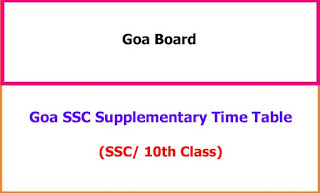 Goa SSC Supplementary Exam Time Table 2021
