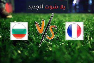 نتيجة مباراة فرنسا وبلغاريا اليوم الثلاثاء 08-06-2021 مباراة ودية