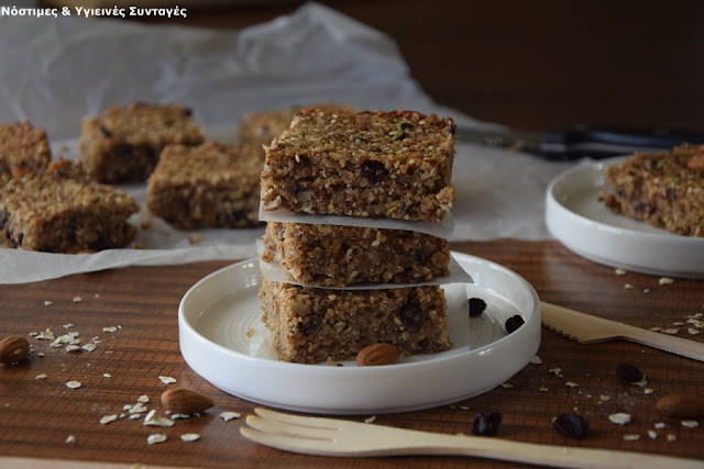 Recipe of the Day: bars with oats, quinoa, banana and more