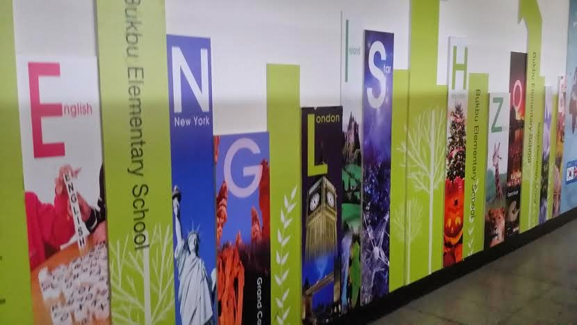 The Teaching has Begun in South Korea | Greenheart Travel