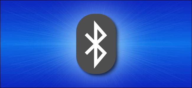 شعار بلوتوث