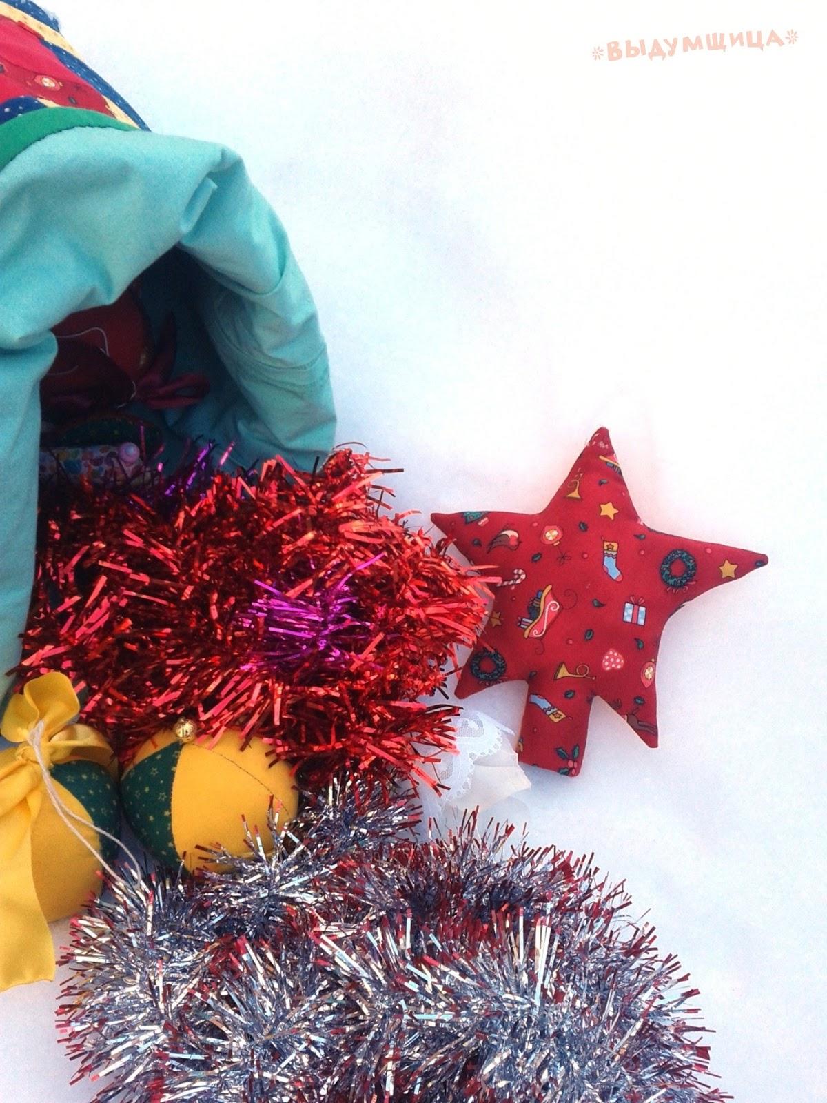 верхушка для елки сшить звезда