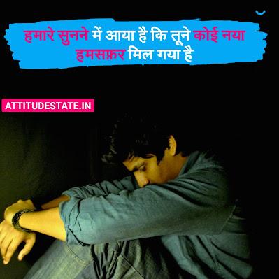 sad images of break up