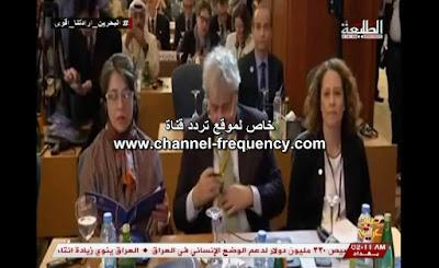 تردد قناة الطليعة العراقية 2018