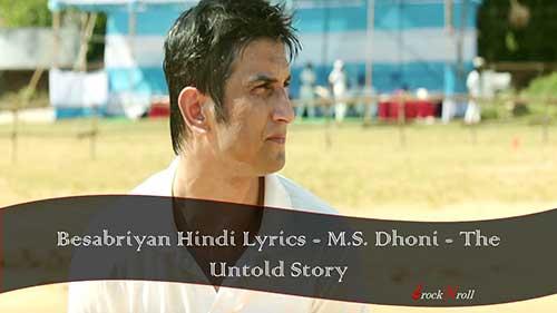 Besabriyan-Hindi-Lyrics-M.S