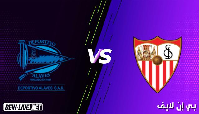 مشاهدة مباراة اشبيلية والافيس بث مباشر اليوم بتاريخ 23-05-2021 في الدوري الاسباني