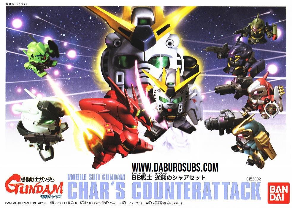 SD Gundam MK I