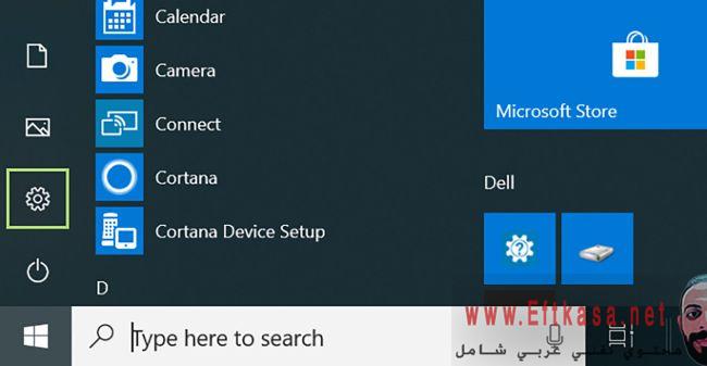 كيفية التمهيد إلى قائمة استكشاف أخطاء Windows 10 وإصلاحها