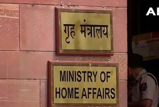 nrc-data-safe-home-ministry