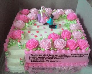 cake ultah tema lamaran