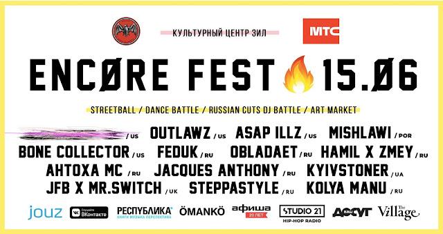 Encore Fest