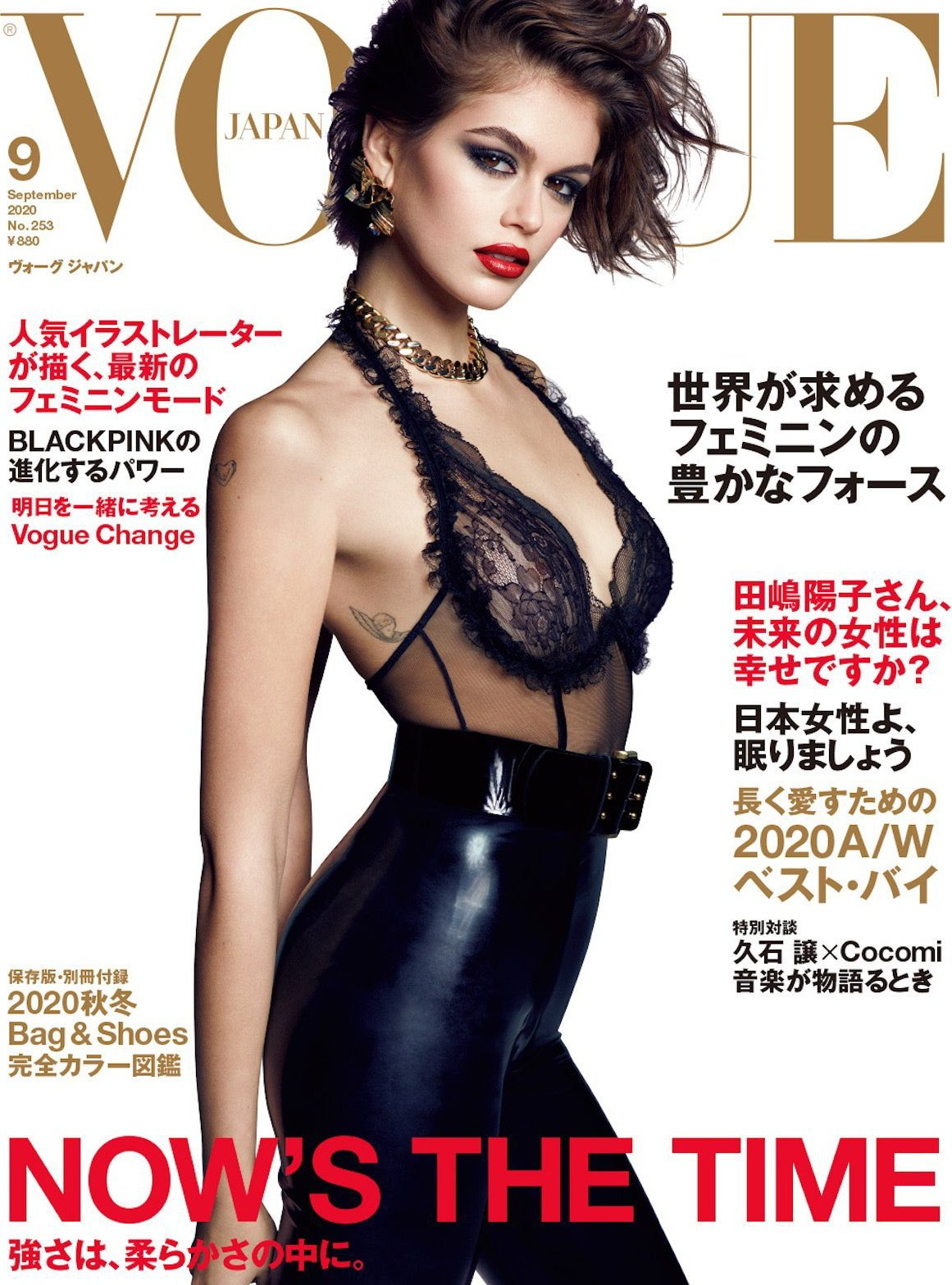 Kaia Gerber is the Cover Girl of Vogue Japan September 2020 Issu