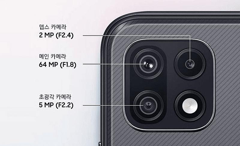 It has a 64MP triple camera setup