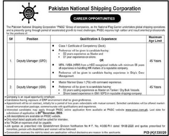 pnsc-jobs-2020-apply-online