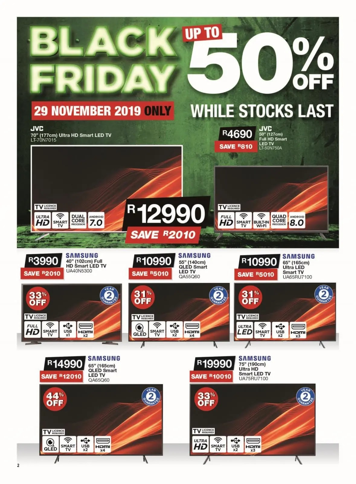 House & Home Black Friday Deals Page 2