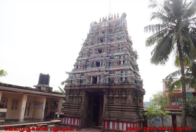 Pancheshti Siva Temple