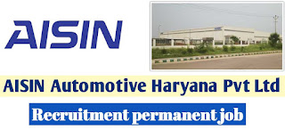 ITI and Diploma Recruitment in AISIN Automotive Haryana Pvt. Ltd |  No interview, Direct Joining, No Any Charges