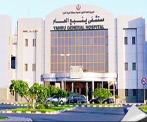 اعلان توظيف بالخدمات الصحية بالهيئة الملكية بينبع 37 وظائف متنوعة