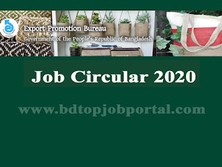 Export Processing Bureau Job Circular 2020