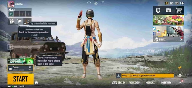 battleground mobile india play store download -in hindi ।q mobile india play store download