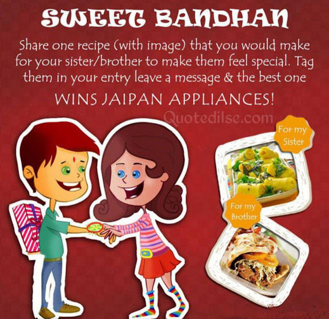raksha bandhan quotes for little brother
