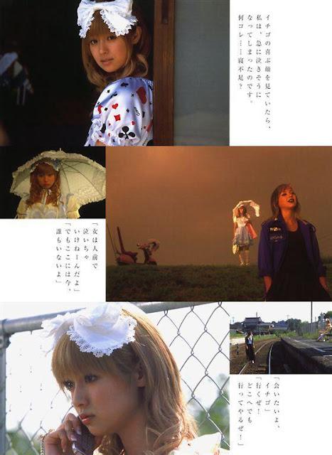 深田恭子 Kyoko Fukada 下妻物語 Shimotsuma Story Kamikaze Girls 09