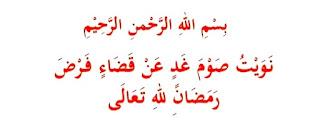 Penjelasan Niat Qhodo' Puasa Ramadhan dan Hukumnya
