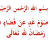 Hukum dan Niat Qhodo' Puasa Ramadhan dalam Islam