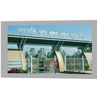 Patanjali food Park