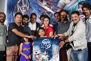 Rakshasi First Look Launch  0032.jpg