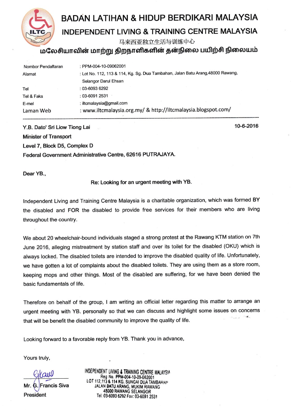 Iltc malaysia working to create a world as it should bew herewith i have attached an official letter seeking for an urgent meeting with yb thecheapjerseys Images