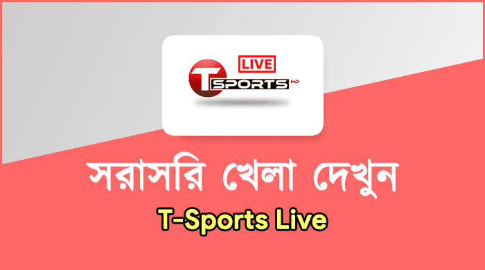 T sports live, Titas Sports Tv