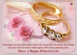 Quotes About Happy Marriage life:  Marriage is a beautiful time two soul start to share one heart, let your love for each other grow with every passing day.