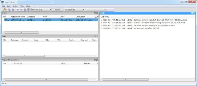 에러 없이 나오는 pgAdmin3의 Server Status
