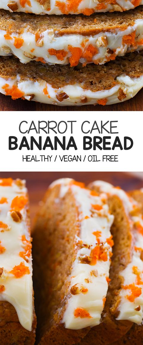 Healthy Carrot Cake Banana Bread