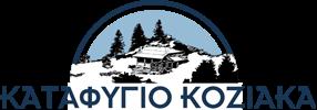 http://www.koziakasrefuge.gr/