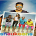 LONELY SONG LYRICS - THE SHAUKEENS 2014
