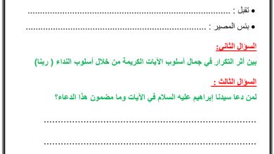 قراءة أدبية قلب أمي لغة عربية