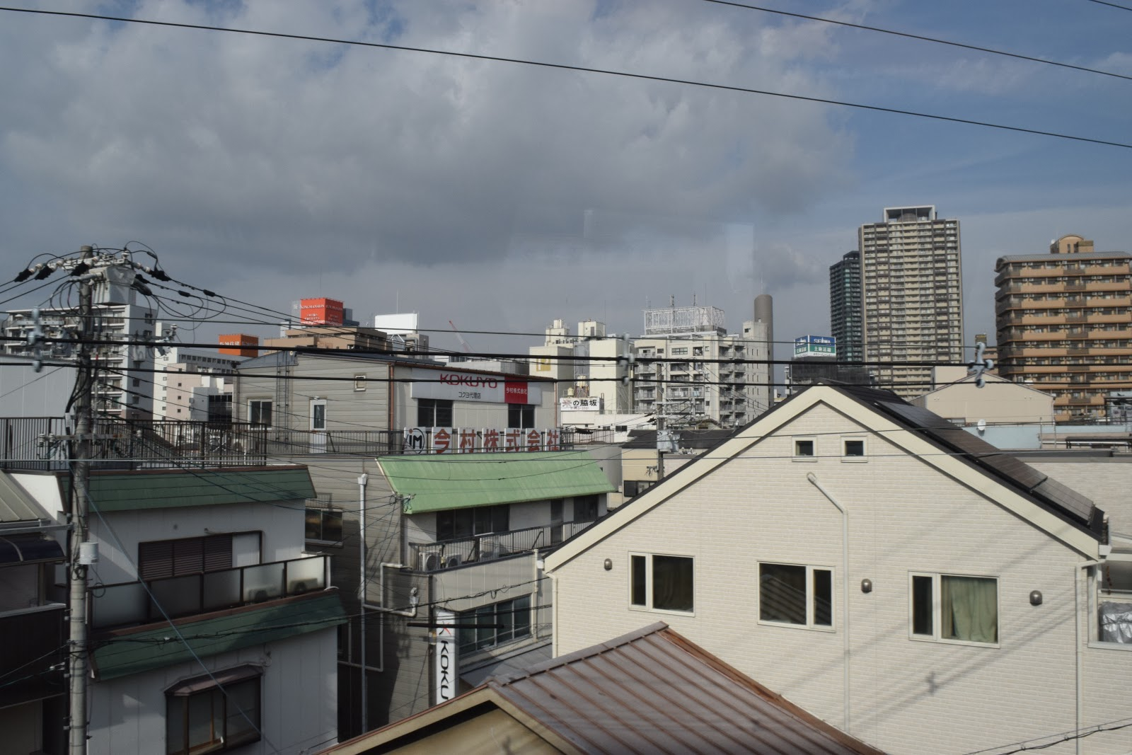 view of osaka rooftops