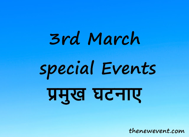 3rd March All special event, death, and birth
