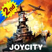 تحميل لعبة WARSHIP BATTLE:3D World War للاندرويد مجانا