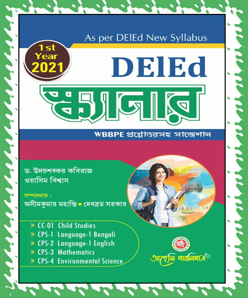 DElEd New Syllabus 2021 Scanner