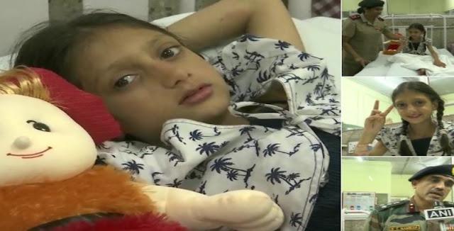 11 साल की कश्मीरी बच्ची यास्मीन को जहरीले सांप ने डसा, सेना ने बचाया - newsonfloor.com